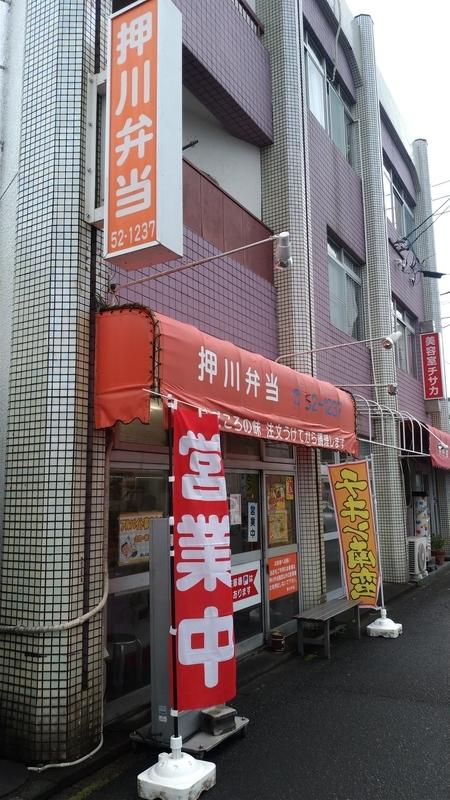 f:id:kazu_ma634:20200608183908j:image:h400