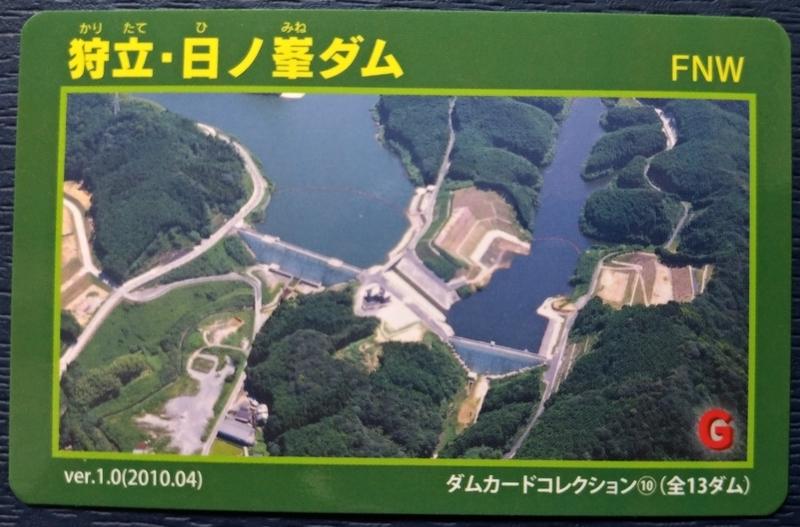 f:id:kazu_ma634:20200618213743j:image:w400