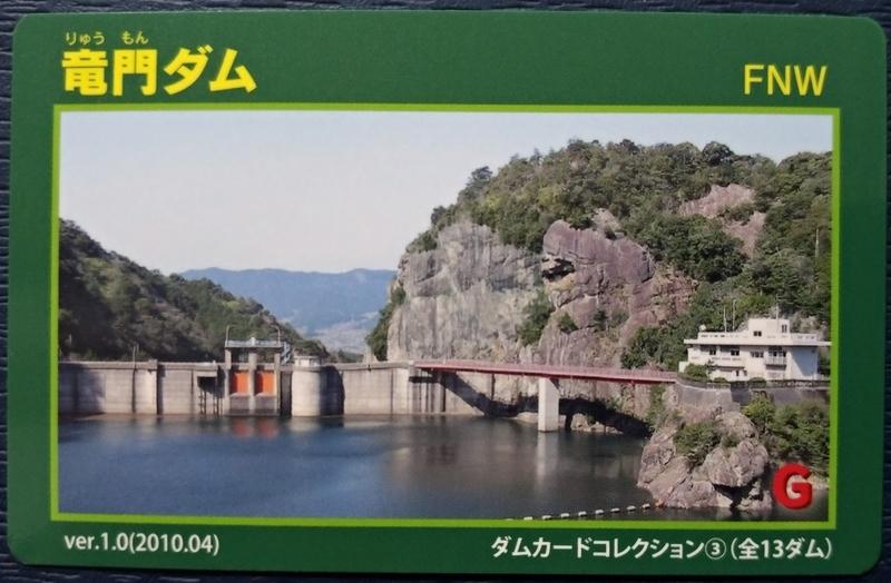 f:id:kazu_ma634:20200623204647j:image:w400