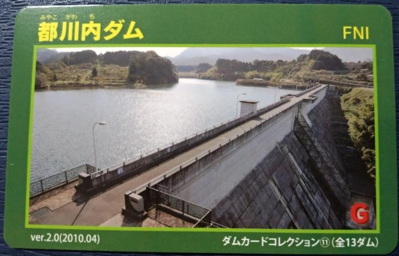f:id:kazu_ma634:20200624190137j:image:w400