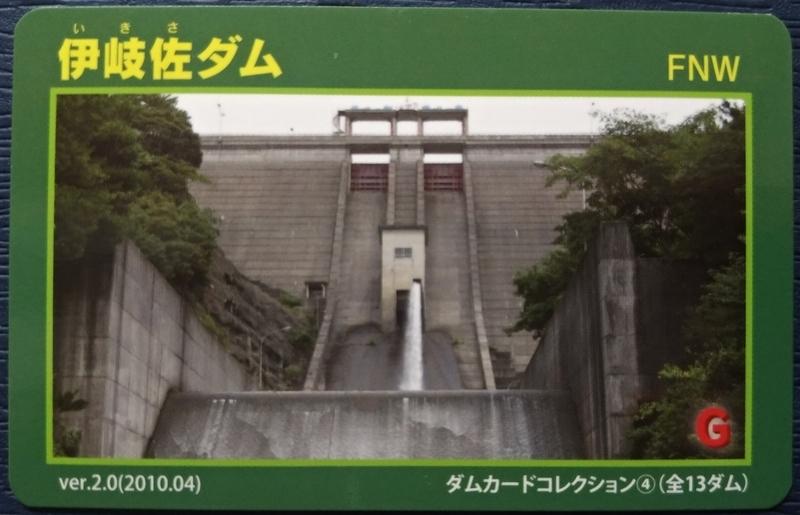 f:id:kazu_ma634:20200712195228j:image:w400
