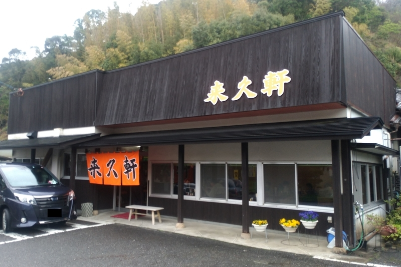 f:id:kazu_ma634:20200714182656j:image:w400