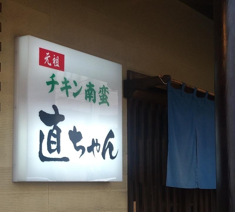 f:id:kazu_ma634:20200726190636j:image:w400