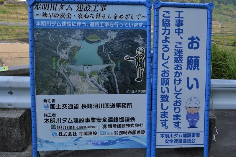 f:id:kazu_ma634:20200925181639j:image:w400