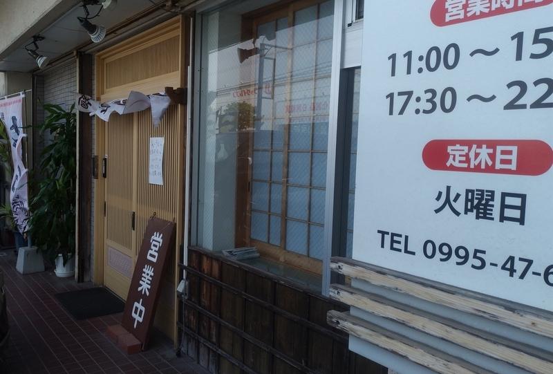 f:id:kazu_ma634:20201007201244j:image:w400