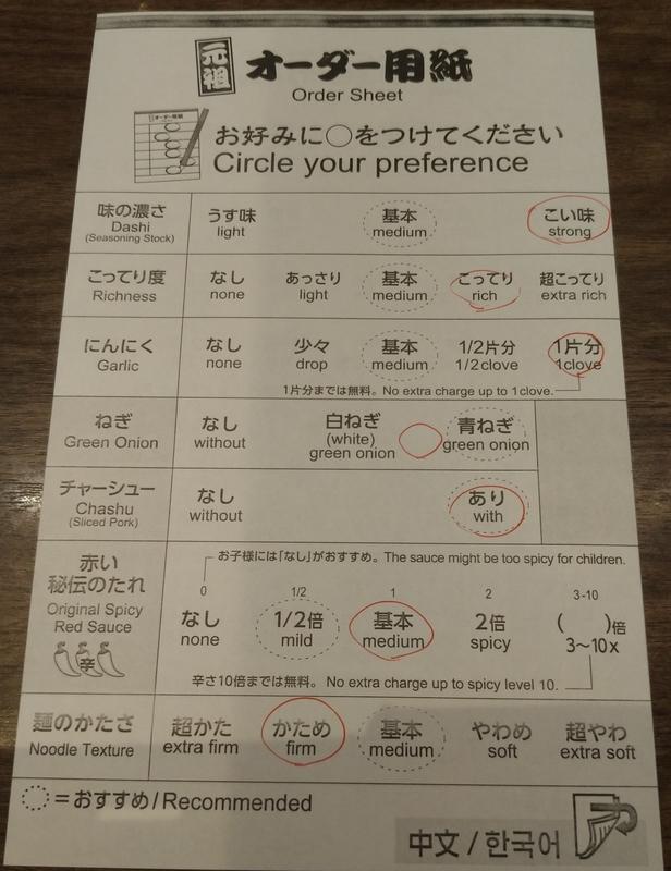 f:id:kazu_ma634:20201015221355j:image:h400