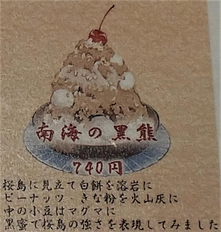 f:id:kazu_ma634:20201106195238j:image:w400