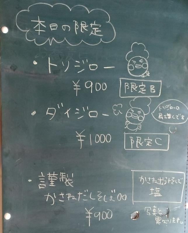 f:id:kazu_ma634:20201109205836j:image:h400