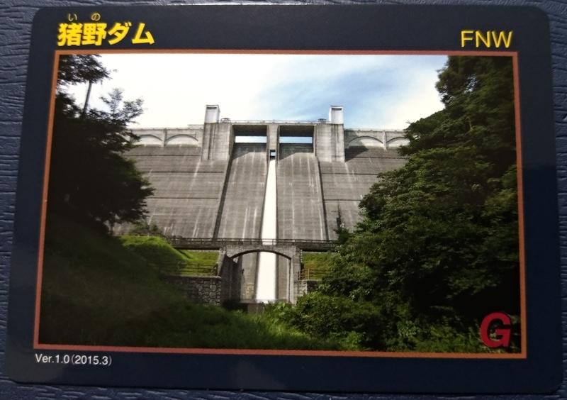 f:id:kazu_ma634:20201111204425j:image:w400