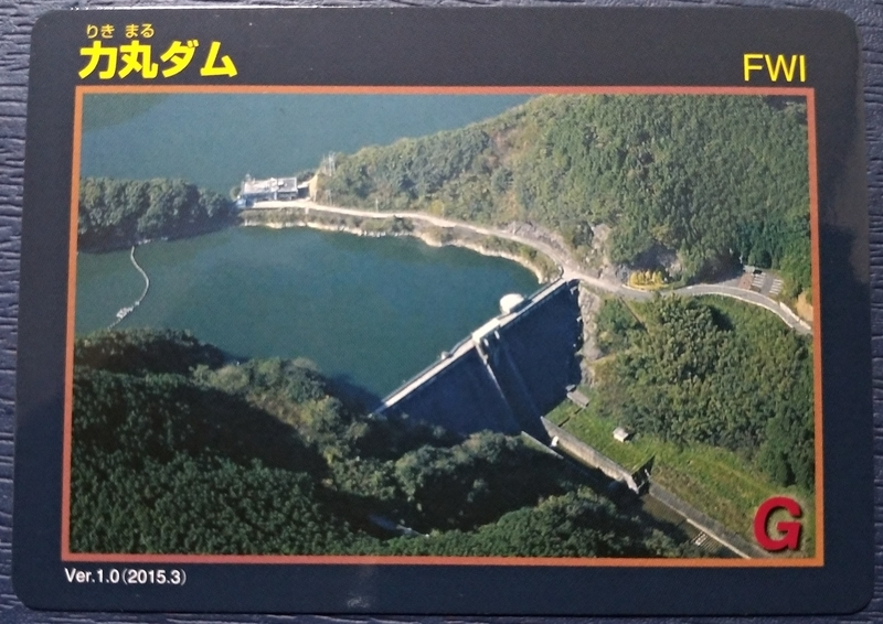 f:id:kazu_ma634:20201112211431j:image:w400