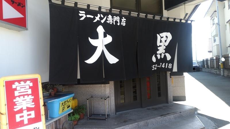 f:id:kazu_ma634:20201125200129j:image:w400