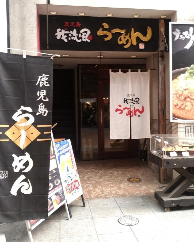 f:id:kazu_ma634:20201210170235j:image:h400
