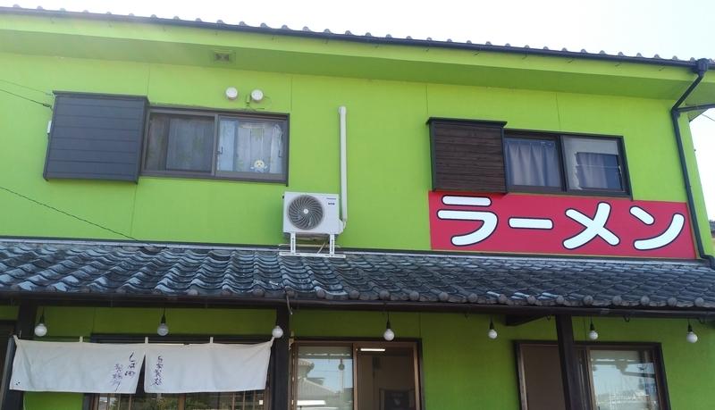 f:id:kazu_ma634:20201210170557j:image:w400