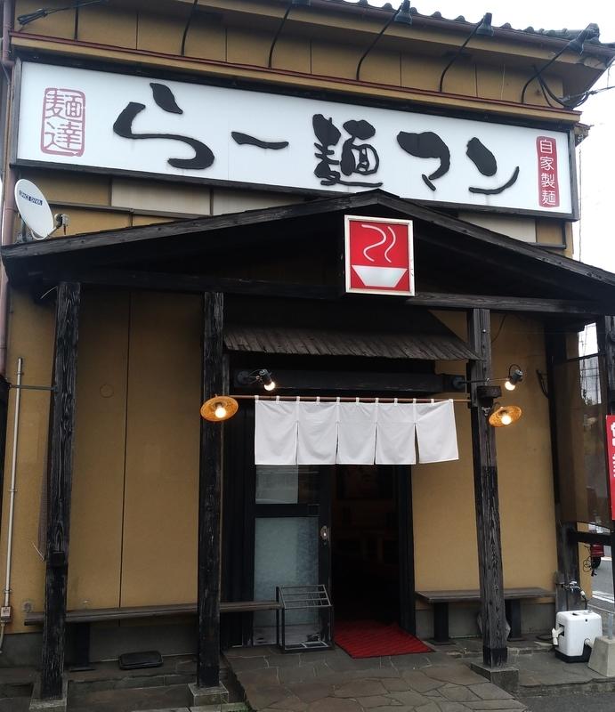 f:id:kazu_ma634:20201216211445j:image:h400
