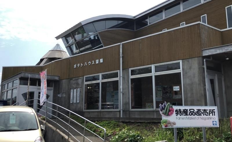 f:id:kazu_ma634:20201221200709j:image:w400