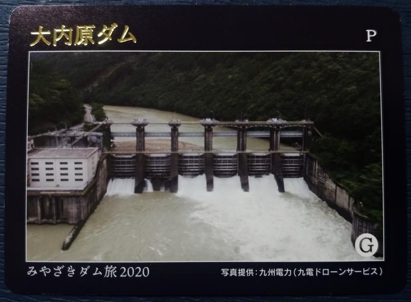 f:id:kazu_ma634:20201223205701j:image:w400