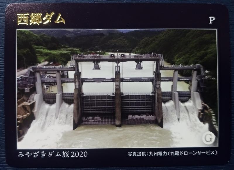 f:id:kazu_ma634:20201223211505j:image:w400