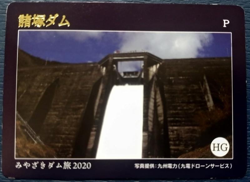 f:id:kazu_ma634:20201227194524j:image:w400