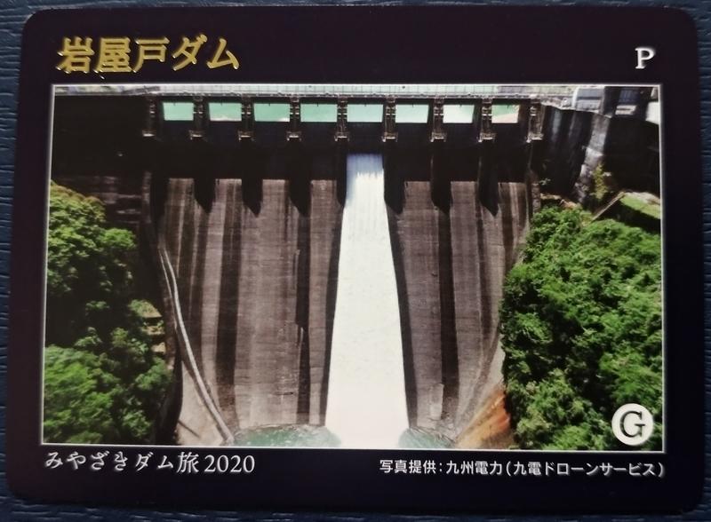 f:id:kazu_ma634:20210101191430j:image:w400