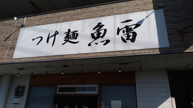 f:id:kazu_ma634:20210104213203j:image:w400