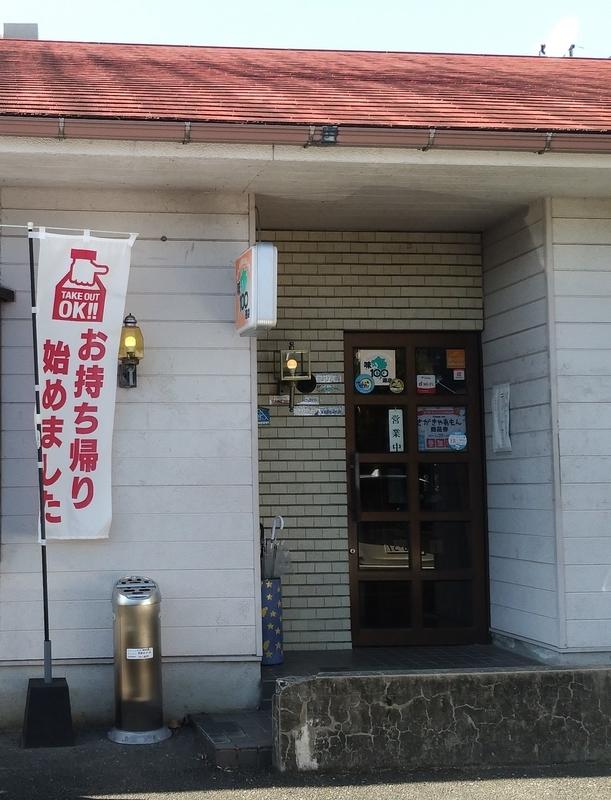 f:id:kazu_ma634:20210106190708j:image:h400