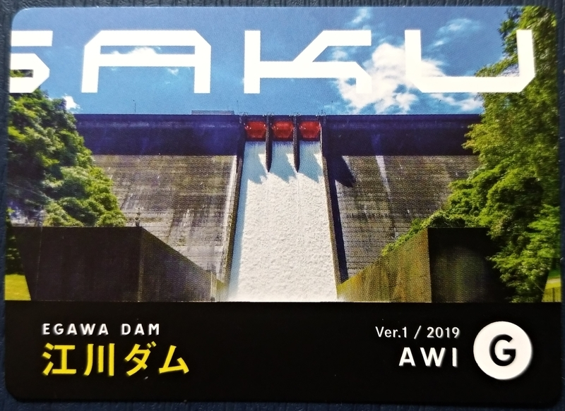 f:id:kazu_ma634:20210121204102j:image:w400