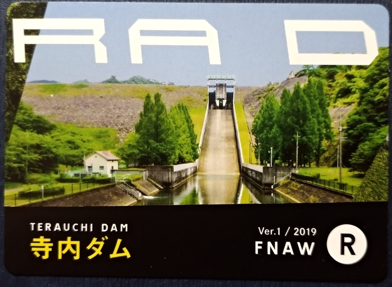 f:id:kazu_ma634:20210122210330j:image:w400