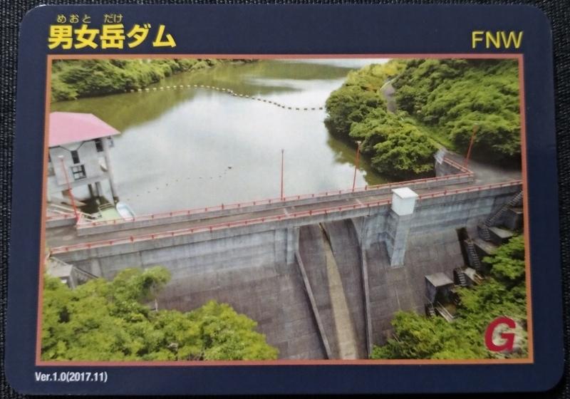 f:id:kazu_ma634:20210204201114j:image:w400