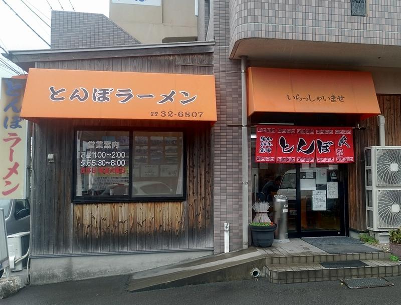 f:id:kazu_ma634:20210727230317j:image:w400