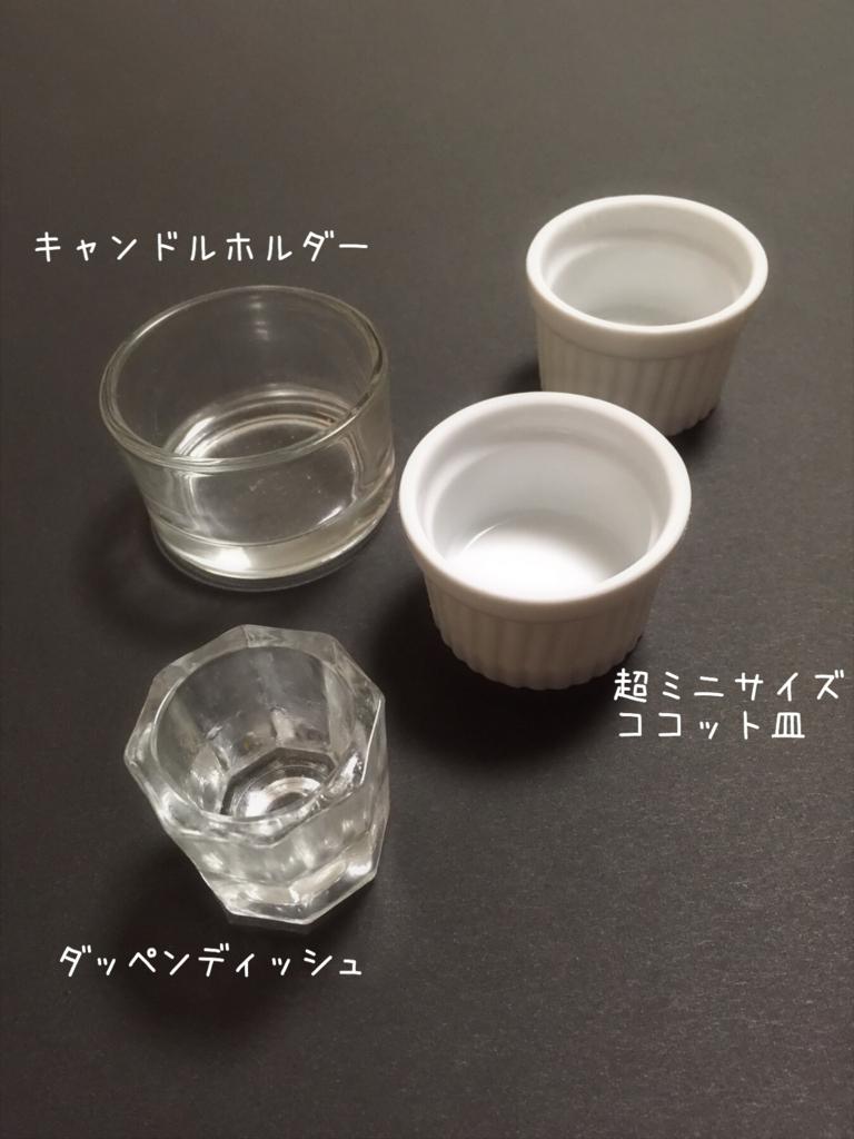 f:id:kazu_nt:20151217011854j:plain