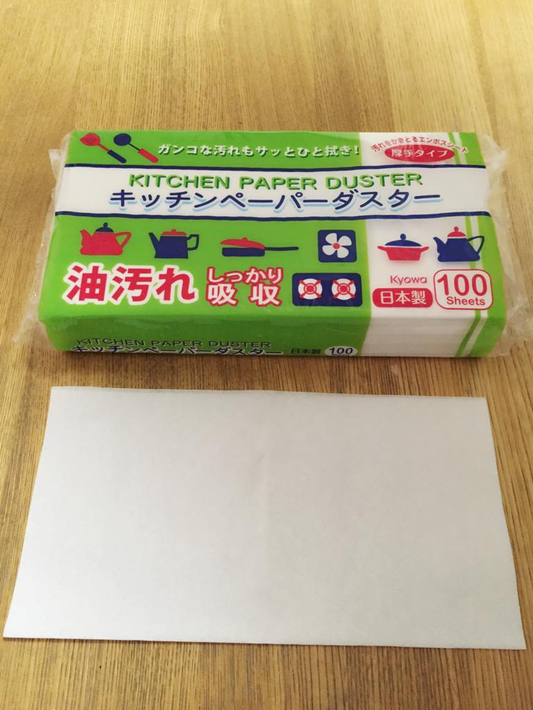 f:id:kazu_nt:20151217015140p:plain