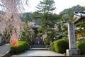 長谷寺 奈良県桜井市