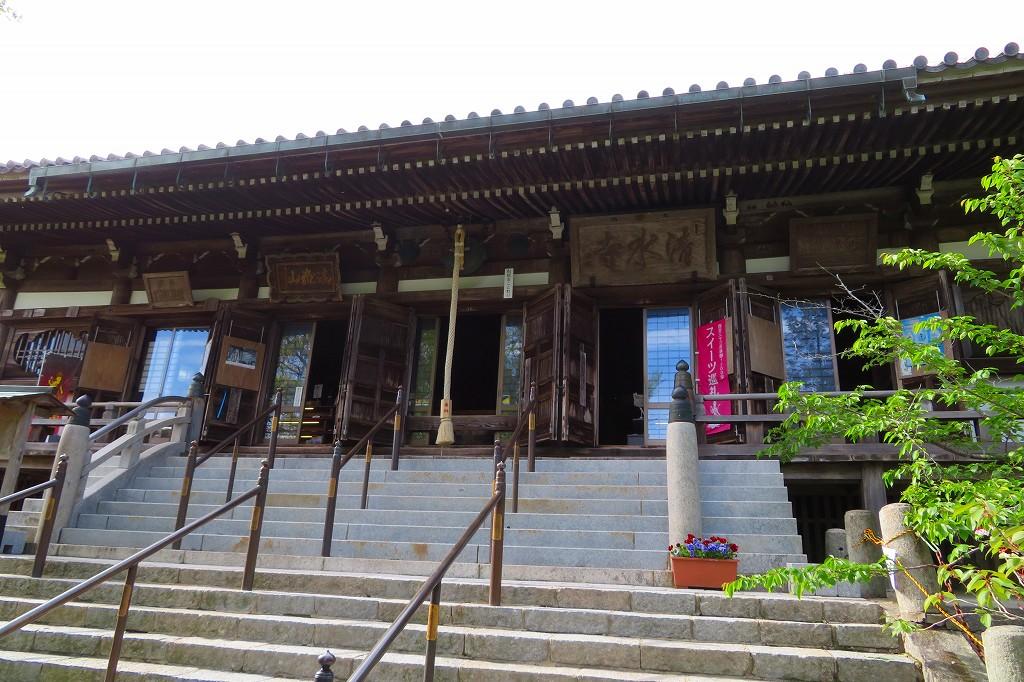 播州清水寺 大講堂