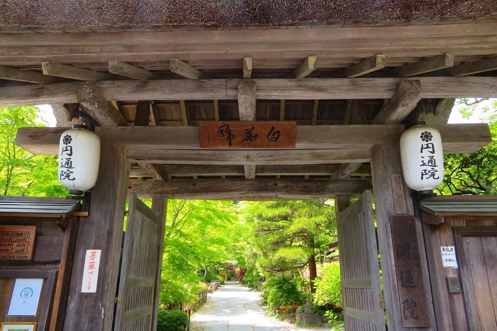 円通院 松島町