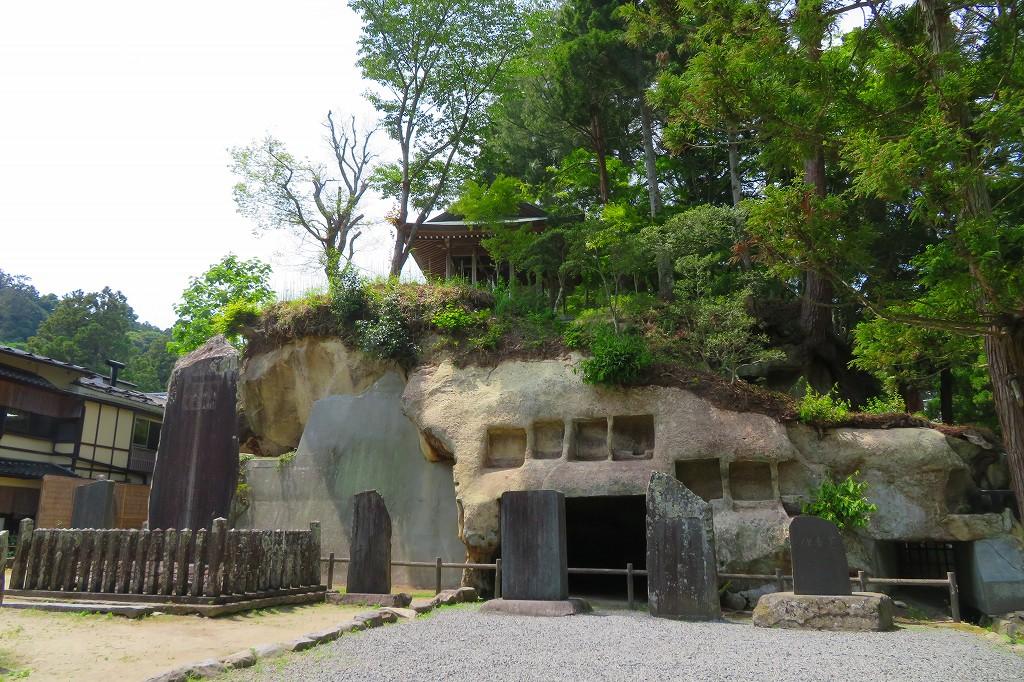 瑞巌寺 洞窟信仰が偲ばれます