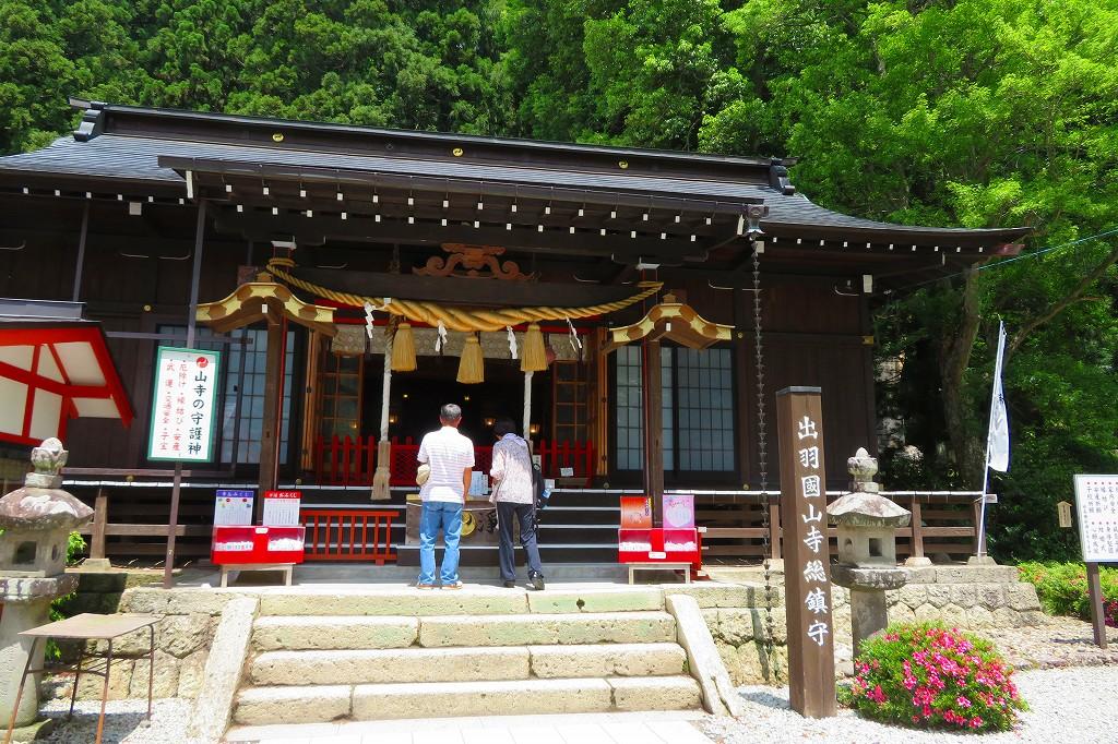 立石寺 日枝神社