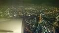 大阪城上空(中央に大阪城が見えます)