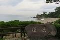 高知県 桂浜 2019.10.21