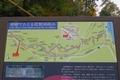 琵琶湖疎水船 案内図