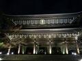 知恩院 三門 京都市東山区 2019.11.25