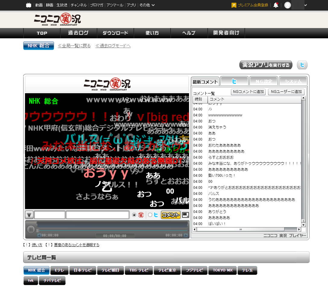 f:id:kazu_souri:20201231042005p:plain