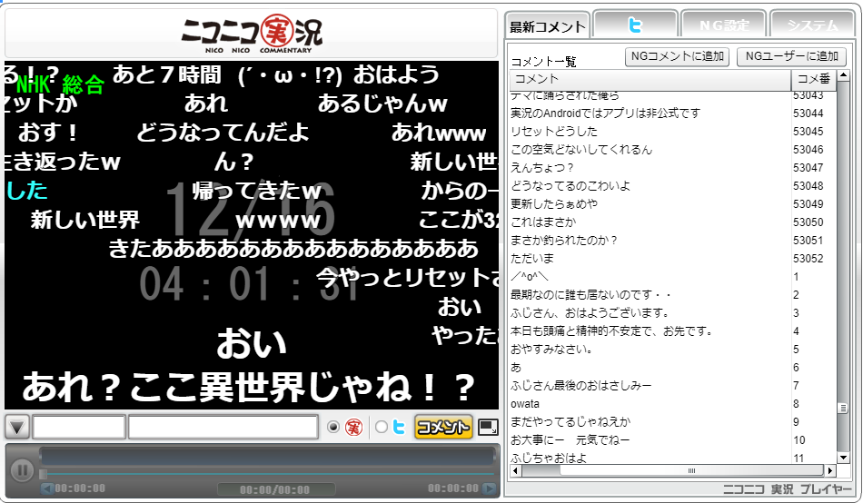 f:id:kazu_souri:20201231042221p:plain