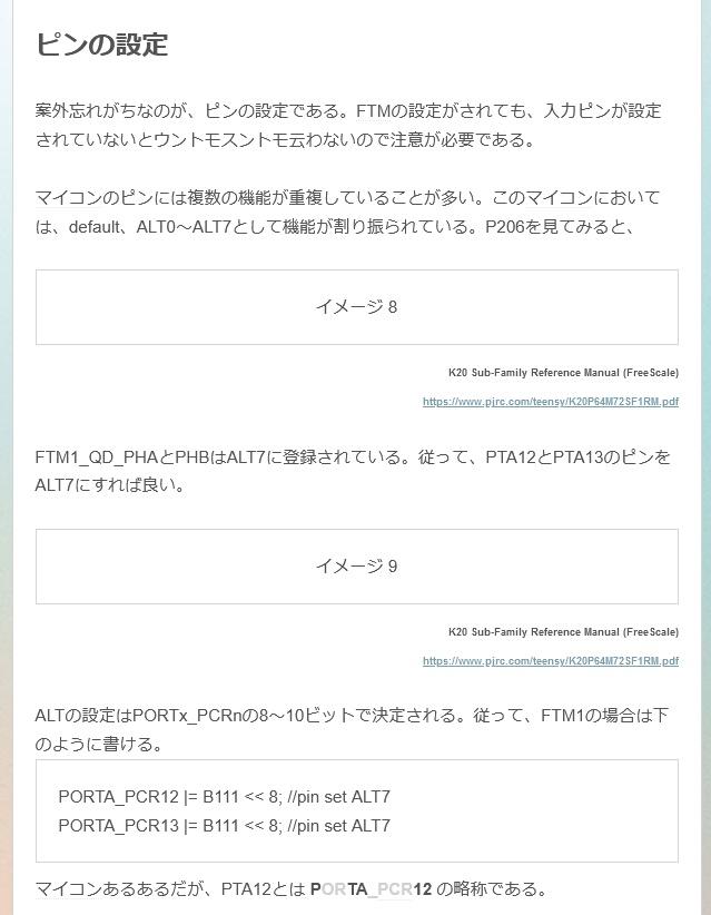 f:id:kazu_souri:20210131203933j:plain