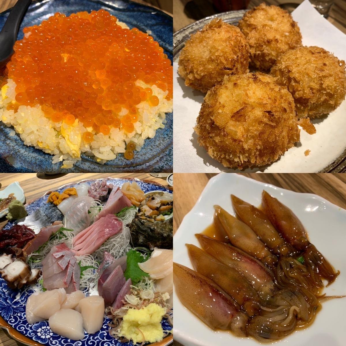 しんぽの料理