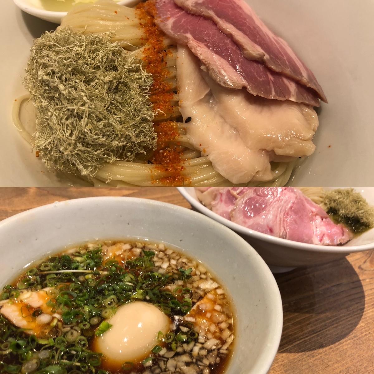 麺尊 RAGEのつけ麺