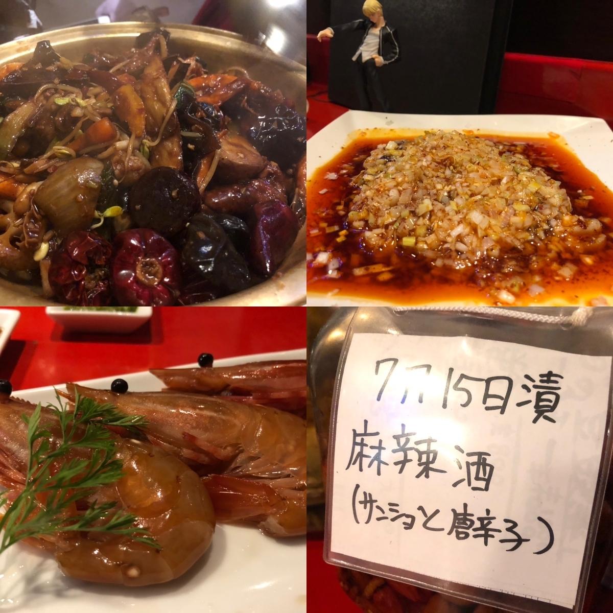 中村 玄の料理