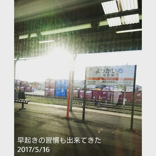 f:id:kazuaki_ishihara:20170516060814j:image