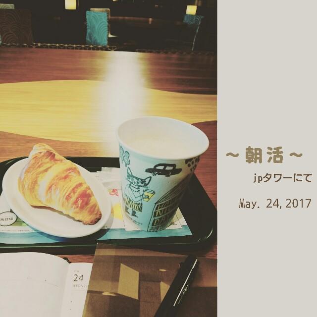 f:id:kazuaki_ishihara:20170524101506j:image