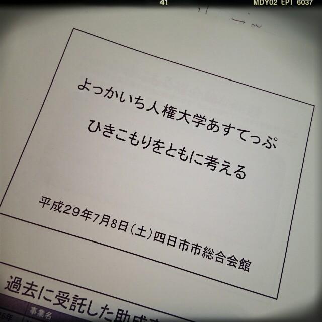 f:id:kazuaki_ishihara:20170712090009j:image