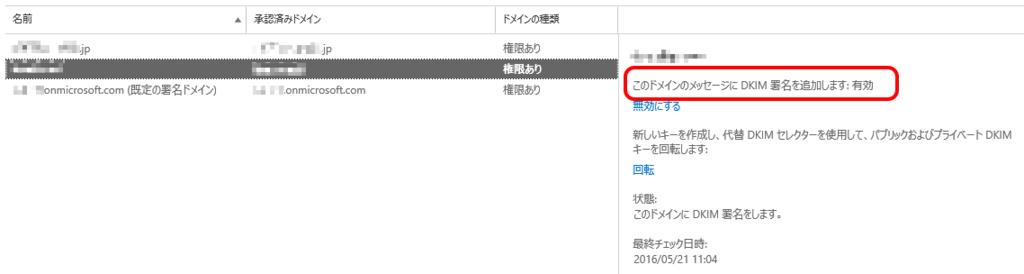 f:id:kazuakix:20160521170912p:plain